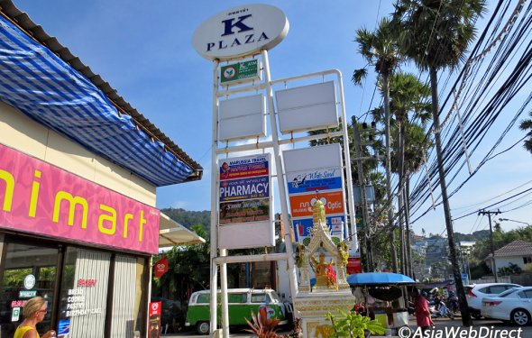 Kata Beach Shopping - Where to Shop in Kata Beach