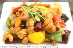 Stir-Fried-Chicken-with-Cashew-Nuts